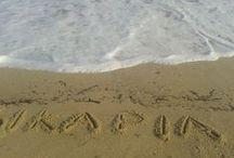 my island...ikaria♡