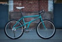 Retro MTB / A blast from the past