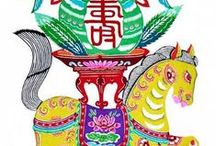 Chinese Zodiac / Find inspiration for your Chinese Zodiac sign #Zodiac