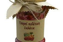 Χειροποίητα Τουρσί / Φρέσκα λαχανικά από τον εύφορο κάμπο της Μακεδονίας  Φυσικό αλάτι Μεσολογγίου και σπιτικό ξύδι, μερικά από τα υλικά που χρησιμοποιούμε για να παρασκευάσουμε χειροποίητα τα τουρσί…  Ροδιπάστο -  χειροποίητο επιδόρπιο ροδιού, ντιπ δαμάσκινο με μέντα, σάλτσα ρόδι...