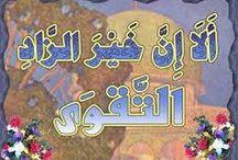 Calligraphy / by Abdul-Nasser Alsayed Suliman