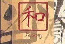 Könyv -zárt- Harmony by Project Itoh