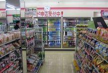 Japanese Convenience store is literally soooooo good! / http://www.jnize.com/en/article/100000011/