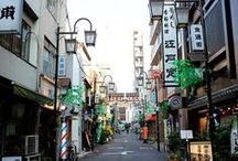 To Know the Downtown Culture ~Asakusa's Public Baths and Tsukishima Monja~
