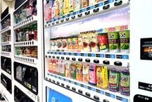 Experience Japan's amazing vending machines! / http://www.jnize.com/ja/article/100000082/