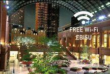 Trendy cafés in Ebisu - with free Wi-Fi! / http://www.jnize.com/en/article/100000089/