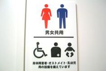 Full to the brim with high-tech functions! The avant-garde toilets of Japan / http://www.jnize.com/en/article/100000102/