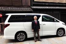 Leave your Kyoto holiday to the pro! DOI TAXI offers customers guided tours in English! / http://www.jnize.com/en/article/100000107/