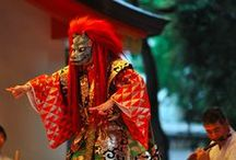 Passed down through the ages. An introduction to Noh theatre