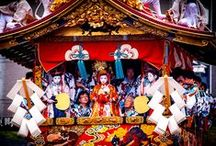 This Summer Be Charmed by One of Japan's Greatest Festivals!