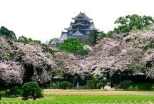 Now that's what you call JAPAN! Japan's top 5 parks and gardens