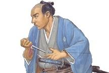 Edo Machi-kata Taiho-Jutsu