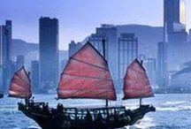 Путешествия. Гонк Конг