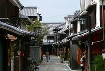 Streets in Japan / Wandering the wonderful Streets,Alleys in Japan