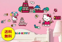 *Hello Kitty / Hello Kitty (ハローキティ Harō Kiti?) (full name Kitty White (キティ・ホワイト Kiti howaito?)) is a fictional character produced by the Japanese company Sanrio, first designed by Yuko Shimizu. She is portrayed as a female white Japanese bobtail cat with a red bow. The character's first appearance on an item, a vinyl coin purse, was introduced in Japan in 1974 and brought to the United States in 1976. The character is a staple of the kawaii segment of Japanese popular culture. At age 36 as of