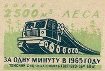 MAGIC 1965