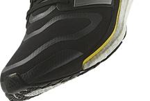 adidas Energy Boost / Die Laufschuh-Revolution: der neue adidas Energy Boost! Mehr Energie, weniger Verbrauch, mehr Leistung!