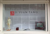 Chinese Acupuncture & Herbal Medicine / /Users/rgo/Pictures/iPhoto-bibliotheek/Previews/2012/10/27/20121027-100717/IMG_0532.jpg