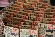 일본 정취 / Mood