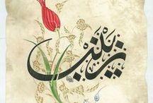 Hat ve Kaligrafi Kataloğu / Hat ve Kaligrafi sanatının en güzel örnekleri