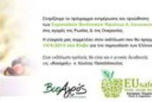 Bioagros News / Latest News from Bioagros