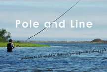 Pole and Line worldwide online shop / Pole and Line is a Japanese fishing pole and rod brand. We ship our Pole and Line products worldwide. Your order will be dispatched usually within 2 days after placed.