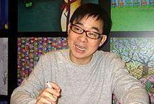 Jimmy Liao / Jimmy Liao nació en Taipei (Taiwán) en 1958. Comenzó a trabajar en el mundo de la publicidad, pero en 1995 le diagnosticaron leucemia, y se vio obligado a estar un año en tratamiento, aislado. Este acontecimiento dio un giro radical a su vida y a su visión del mundo. Cuando se recuperó, en 1998, publicó sus dos primeros libros, y desde entonces se ha convertido en uno de los ilustradores más conocidos en todo el mundo.