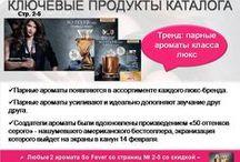 Каталог № 2 2015 Орифлейм / Информацию можно получить здесь ***https://vk.com/***natalivip2000**