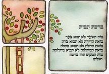 עִברִית (Hebrew)