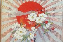 L'Empire du soleil levant / Œuvres d'art principalement japonaises, mais aussi chinoises ou provenant d'autres pays d'Asie (see here for other Chinese paintings: http://www.inkdancechinesepaintings.com/)