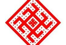 Символы Славенские