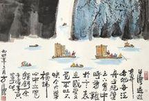 Fang Zhaolin (Fang Zhao Ling)