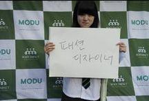 MODU- 꿈 캠페인 / MODU의 꿈 캠페인! 청소년들의 다양한 꿈을 만나봐!