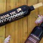 Personalized Wine Bottles / Custom wine bottles, personalized wine, personalized wine bottles, custom wine, custom wine labels, personalized wine labels, wine labels, etched wine, etched wine bottles, engraved wine, custom etched wine, custom etched wine bottle, personalized etched wine