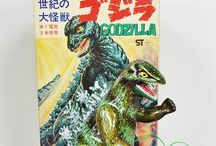 Godzillas & Japanese Monsters