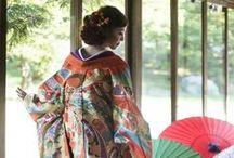 Japan: kimono/yukata/obi/geisha/maiko