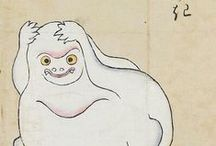 Yōkai - Japanese Folklore - Monsters / Yōkai (妖怪, ghost, phantom, strange apparition) are a class of supernatural monsters in Japanese folklore.