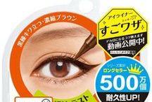 Japanease Eyeliner