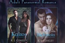 Metanoia, An Enmortals Series Novel / Smoking hot reads, Adult Paranormal Romance, Romance,Erotic Romance, Fantasy, Suspense, Shapeshifters, Norse Mythology, Angels and Gods, Deities, Fairies, Wizards and Warlocks, Druids, Parallel Dimensions, Vampires, Lycans