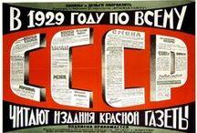 Constructivisme russe / http://jetudielacom.com/le-constructivisme-russe/