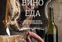кулинарные сайты,книги