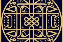 Hüsn-i Hat (islamic calligraphy) / Hat sanatı, islamic calligraphy, ottoman art, islamic art, khat