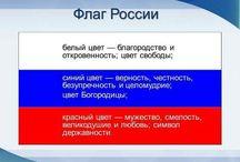 Демотиваторы на разные темы. / юмор,политика,дети,приколы