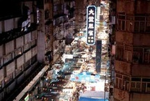 Travel {Hong Kong} / by Margaret*C