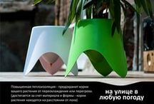 my design / My works in Industrial Design, Product Design and Transport Design