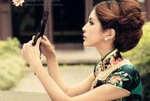 旗袍 (cheongsam)