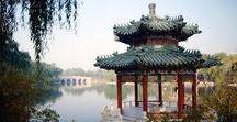 Life in 中國