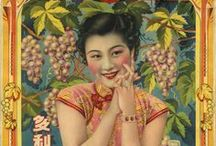 Asian vintage / For more Vintage you can see my other boards: Vintage Ads and Magazine covers, Vintage (Black &White), Vintage (Colorful) and Vintage Postcards :)