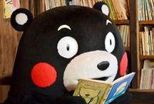 Japanese Mascots / Japanese Mascots / Mascotas Japonesas