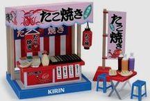 Japón en Papercrafts / Papercrafts relacionados con la Cultura Japonesa